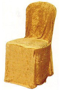 Mustard Velvet Chair Cover
