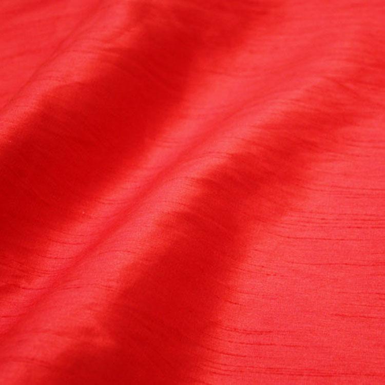 Red Poly Dupioni