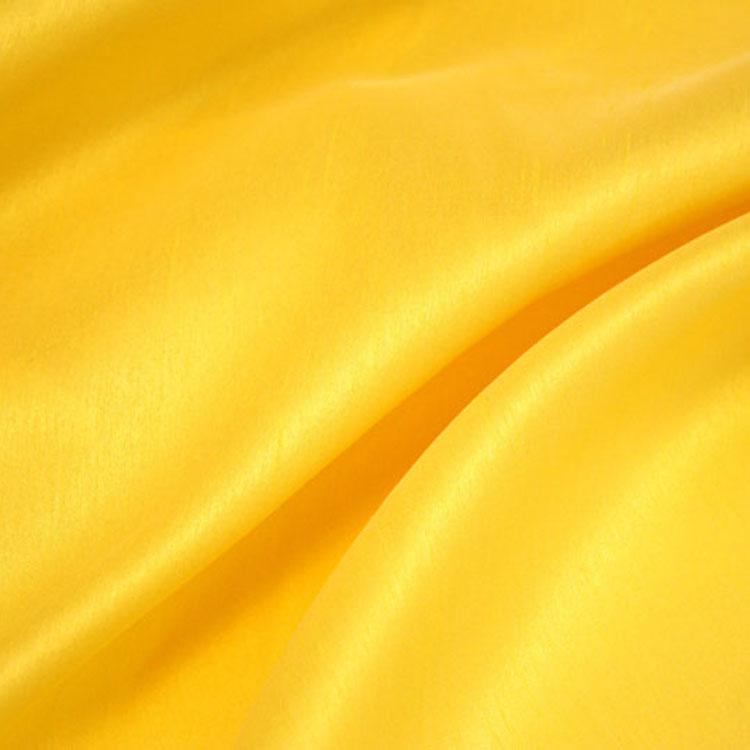 Yellow Poly Dupioni